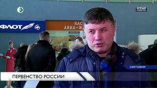 Первенство России по боксу в Коми