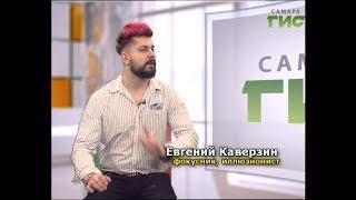 """""""ТВоё время"""" от 02.03.2018"""