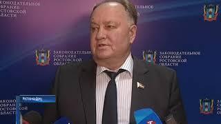 ЗСО: доходы донского бюджета в этом году увеличатся почти на 5 миллиардов рублей