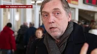 В Магадан с визитом приехал Никита Высоцкий