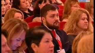 РОССИЯ 22 мар 2018 Чт 20 40