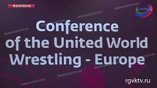 Георгий Брюсов встретился с представителями европейской международной федерации UWW