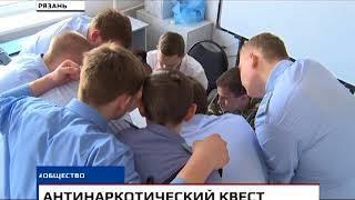 Новости Рязани 10 апреля 2018 (эфир 18:00)