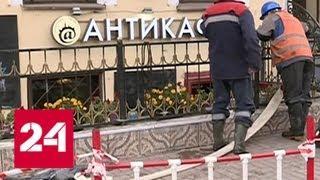 В Петербурге двое посетителей кафе погибли из-за прорыва трубы с кипятком - Россия 24