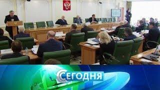 """""""Сегодня"""". 5 марта 2018 года. 13:00"""