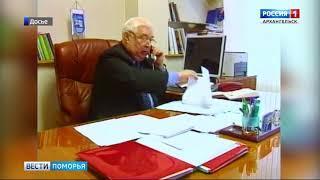 Ушёл из жизни известный учёный, профессор — Эдуард Сабуров