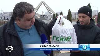 "Сотрудники компании ""Гейзер"" поздравили Махачкалинок с 8 марта."
