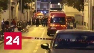 В пригороде Парижа произошел крупный пожар, пострадали 22 человека - Россия 24