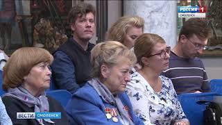 Члены ОНФ в Смоленске обсудили контроль исполнения «майских указов» Президента