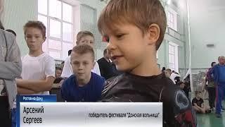 Бокс, борьба и фехтование: в Ростове провели фестиваль казачьих единоборств