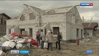 Карельский парламент защитит обманутых дольщиков