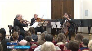 Лучших скрипачей мира определят в Уфе