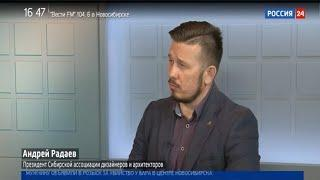 Новосибирской ассоциации дизайнеров и архитекторов - два года