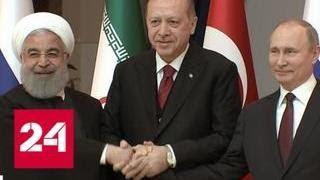 Вести недели. Россия, Иран и Турция - за мир в Сирии, США - за деньги - Россия 24