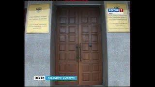 5 ЛЕТ СЛЕДСТВЕННОМУ КОМИТЕТУ 14.01.2016