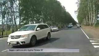 В Ярославской области произошли сразу три массовых ДТП