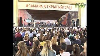 """В Самаре обсуждают будущее исторического центра и территории возле """"Самара-Арены"""""""