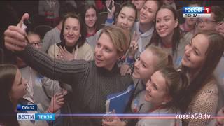 К РДШ присоединились 47 школ из Пензенской области