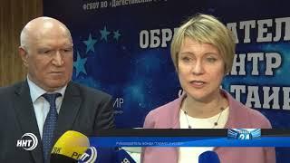 Новости Дагестан за 05.03.2018 год