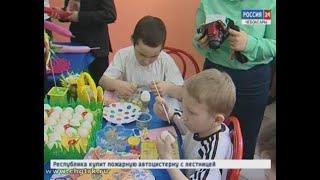 Дошколята и воспитатели поздравили с Пасхой ребят из социально-реабилитационного центра