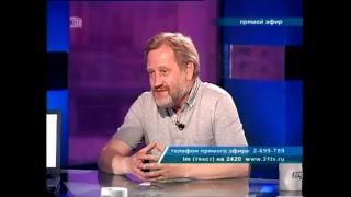 Личное мнение: заместитель председателя Союза журналистов России Алексей Вишневецкий