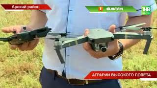 В Татарстане для контроля за полями начали использовать квадрокоптеры - ТНВ