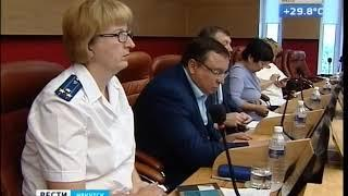 Губернатор Сергей Левченко выступил с отчётом о результатах работы правительства Иркутской области в