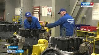В Барнауле вновь заработал моторный завод