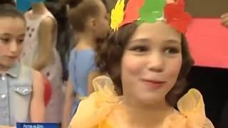 Особые дети Ростовской области получили награды за активную жизненную позицию