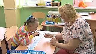 В День защиты детей «Вести» побывали в гостях у детей из Гаврилов-Ямского дома-интерната