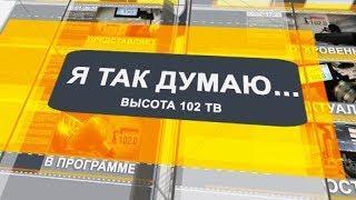 Волгоградский экономист Карэн Туманянц предостерег от последствий изменения социального кодекса