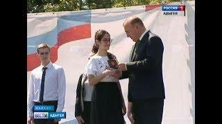 Глава Адыгеи вручил паспорта юным жителям республики