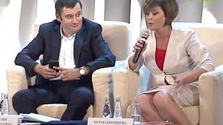 В Новокуйбышевске прошла пятая региональная стратегическая сессия