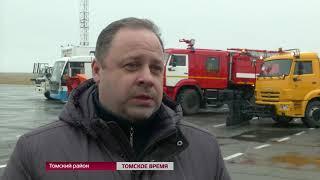 В томском аэропорту появятся телескопические трапы