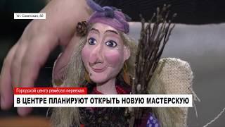 НОВОСТИ от 26.03.2018 с Ольгой Поповой