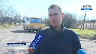 В селе  Первомайское Михайловского района идет ремонт дороги