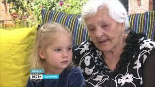 Жительницу Ижевска поздравил с днём рождения Владимир Путин