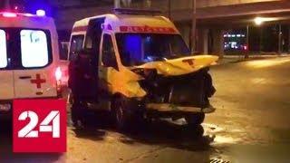 На юге Москвы попала в ДТП машина детской скорой помощи - Россия 24