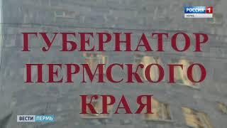 Новым министром культуры Пермского края стал Вячеслав Торчинский
