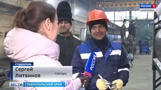 Мастера на все руки. В Ставрополе выбирают лучших по профессии
