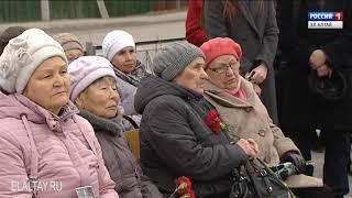 В Горно-Алтайске минутой молчания почтили память погибших