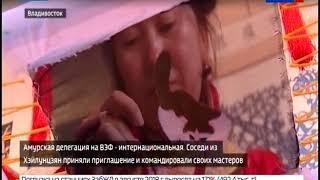 Культурная делегация из Приамурья удивит гостей ВЭФ