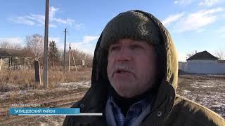 Жители села под Саратовом боятся остаться без электричества