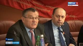 На Алтай приехала делегация из Беларуси