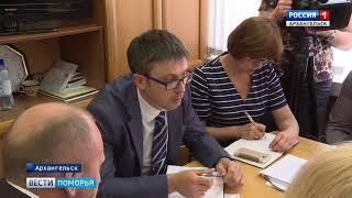 В Архангельске обсудили подготовку к отопительному сезону островных территорий города