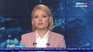 Около деревни Ригач Приморского района опрокинулся газовоз