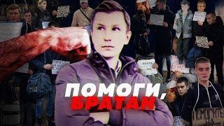 НИЩИЕ ИЗБИЛИ ЖУРНАЛИСТА // ТРЕЙЛЕР
