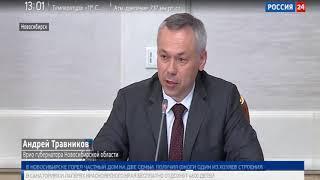 Андрей Травников отчитал преподавателей стрелка из барабинского колледжа