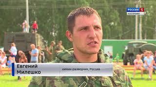 Под Костромой стартовал международный военный конкурс «Безопасная среда»