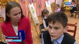 Воспитанники Северодвинского детдома станут участниками телемарафона «О чём мечтают дети?»